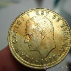 Monedas con errores: RARA VARIANTE ERROR DE DOBLE ACUÑACION UNA PESETA JUAN CARLOS I AÑO 1975*80. Lote 29272508