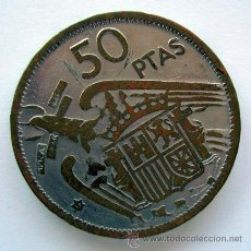 Coins with Errors - VARIEDADES Y ERRORES . 50 PESETAS FRANCO 1957 , REVERSO GIRADO 45º - 31379644