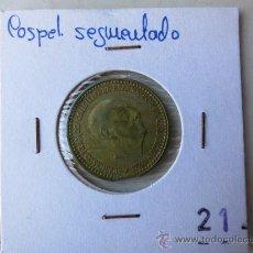 Monedas con errores: PESETA DEL 1966 COSPEL SEGMENTADO. Lote 31918835