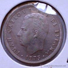 Monedas con errores: 5 PESETAS 1975*76 VARIANTE SEGMENTADA CURVA VER FOTOS. Lote 32701950