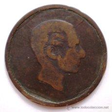 Coins with Errors - 5 Céntimos Alfonso XII Leyenda Anepigrafa en Anverso - 32708898