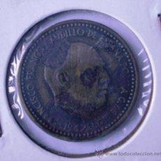 Monedas con errores: 1 PESETA 1947*52 HOJA SALTADA EN ANVERSO. Lote 32711786