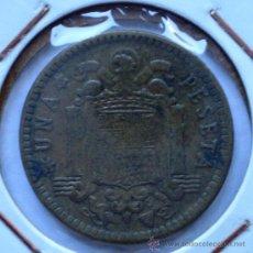 Monedas con errores: 1 PESETA 1963*65 REPINTADA EN REVERSO. Lote 32743717
