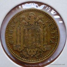 Monedas con errores: 1 PESETA 1966*67 REPINTADA EN REVERSO. Lote 32755461
