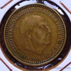 Monedas con errores: 1 PESETA 1966*67 REPINTADA EN ANVERSO. Lote 32785191
