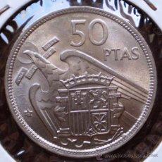 Monedas con errores: 50 PESETAS 1957*58 REPINTADA REVERSO . Lote 32808681