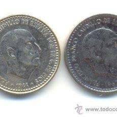 Monedas con errores: 25- DOS MONEDAS UNA PESETA 1963 Y 1966 DE OTRO COLOR. BAÑO DE PLATA??. Lote 33298007