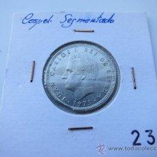 Monedas con errores: 5 PESETAS COSPEL SEGMENTADO. Lote 34072289