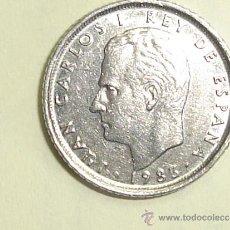 Monedas con errores: 10 PESETAS 1983 (KM 827). EXCESO DE METAL EN ANVERSO.. Lote 34360065