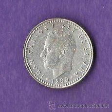 Monedas con errores: MONEDA - VARIEDAD / ERROR - PLATA - J.CARLOS / FUTBOL - 1 PESETA / PTA - AÑO 1980 *80 - FOTO REVERSO. Lote 37340995