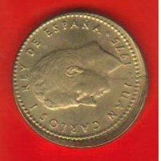 Monedas con errores: ESPAÑA ERROR 2 MONEDAS 1 PESETA VER DETALLE UNICAS!!!. Lote 37766264