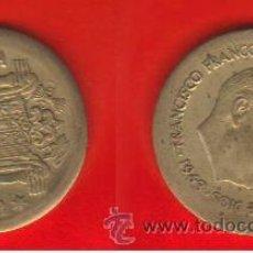Monedas con errores: ESPAÑA 1 PESETA 1963 ERROR DESPLAZADA. Lote 37766315