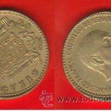 Monedas con errores: ESPAÑA ERROR 1 PESETA 1966 *72 DESPLAZADA. Lote 37766455