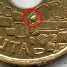 Coins with Errors - * ERROR * RARO Y MUY ESCASO. 25 PESETAS AÑO 1998 CON EXCESO DE MATERIAL DENOMINADO OFRENDA IZQUIERDA - 38195124
