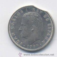 Monedas con errores: JUAN CARLOS- 5 PESETAS- 1980*80-ERROR FINAL DEL RIEL-SC. Lote 43576707