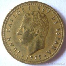 Monedas con errores: 1 PESETA 1975 *77 VARIEDADES-ERRORES. REPINTADA EN ANVERSO, EXCESO DE METAL REVERSO. Lote 44910335
