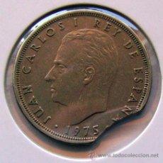 Monedas con errores: VARIEDADES Y ERRORES . 25 PESETAS 1975 *76 . COSPEL SEGMENTADO. Lote 48361982