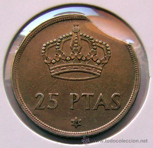 Monedas con errores: VARIEDADES Y ERRORES . 25 PESETAS 1975 *76 . COSPEL SEGMENTADO - Foto 2 - 48361982