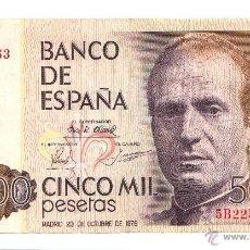 Coins with Errors - Billete 5000 pesetas España 1979 Juan Carlos I - Error de impresión - Muy raro, pieza única. - 51938017