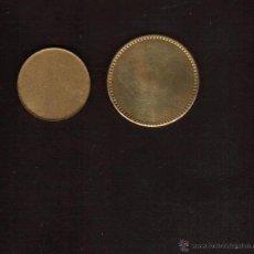 Monedas con errores: 2 MONEDAS CON ERROR MONEDAS SIN ACUÑAR - VER FOTOS QUE NO TE FALTE EN TU COLECCION. Lote 52458556