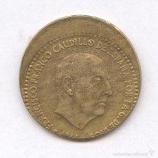 Monedas con errores: * ERROR * MONEDA CON ACUÑACION DESPLAZADA. 1 PESETA AÑO 1966*67. Lote 57380370