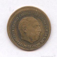 Monedas con errores: * ERROR * MONEDA CON ACUÑACION DESPLAZADA. 1 PESETA AÑO 1953*56. Lote 57380557