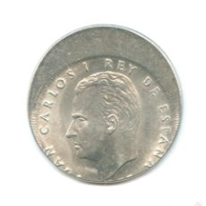 Monedas con errores: * ERROR ESPECTACULAR * MONEDA CON ACUÑACION DESPLAZADA. 5 PTAS AÑO 1975*78. Lote 57380885