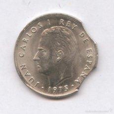 Coins with Errors - * ERROR * MONEDA SEGMENTADA DOBLE. MUY RARA. 5 PTAS 1975*77 - 57381070