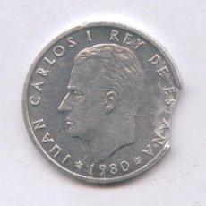 Monedas con errores: * ERROR * MONEDA SEGMENTADA. 50 CÉNTIMOS AÑO 1980*80 RARISIMA. Lote 57382489