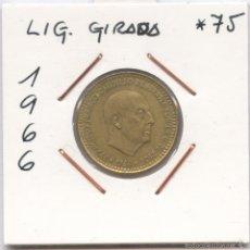 Monedas con errores: * ERROR * MONEDA LIGERAMENTE GIRADA. 1 PESETA AÑO 1966*75. Lote 57382803