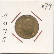 Monedas con errores: * ERROR * MONEDA CON ACUÑACION DESPLAZADA. 1 PESETA AÑO 1975*79 PRECIOSA. Lote 57382991