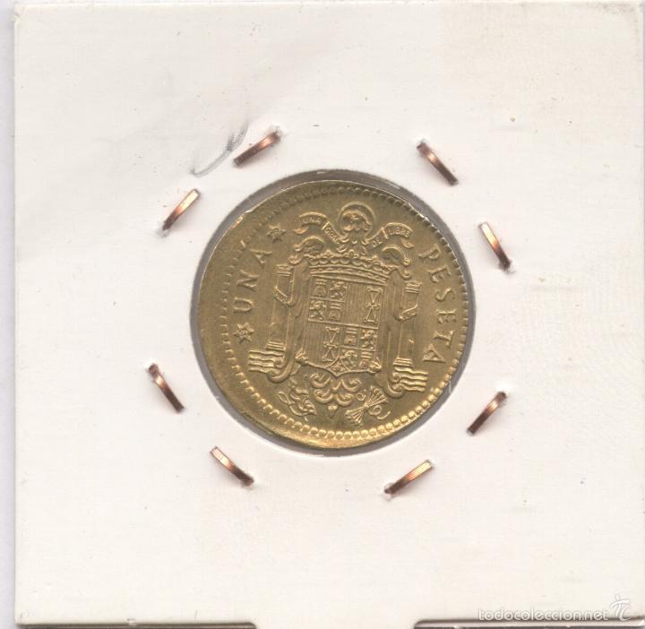 Monedas con errores: * ERROR * MONEDA CON ACUÑACION DESPLAZADA. 1 PESETA AÑO 1975*79 PRECIOSA - Foto 2 - 57382991