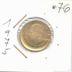 Monedas con errores: * ERROR * MONEDA CON ACUÑACION DESPLAZADA. 1 PESETA AÑO 1975*76 JUAN CARLOS I. Lote 57401876