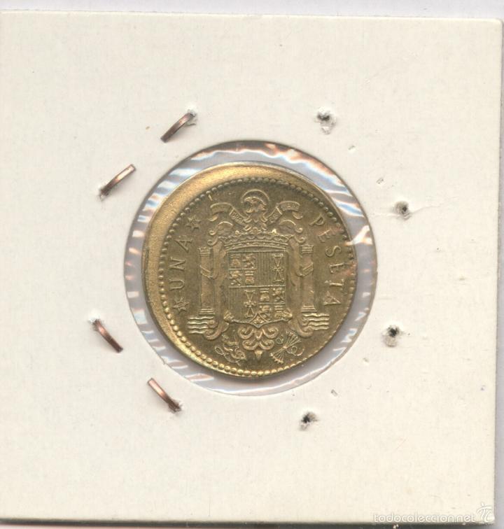 Monedas con errores: * ERROR * MONEDA CON ACUÑACION DESPLAZADA. 1 PESETA AÑO 1975*76 JUAN CARLOS I - Foto 2 - 57401876
