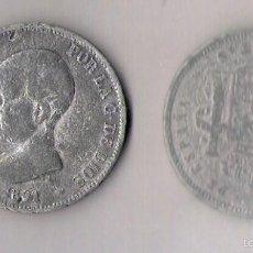 Coins with Errors - 5 PESETAS FALSAS DE LA EPOCA *ALFONSO XIII 1891 M C M * - 57738465