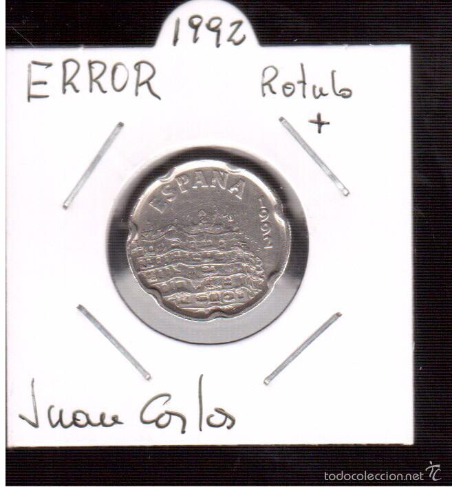 MONEDA DE 50 PESETAS CON ESCESO DE METAL EN EL ROTULO (Numismática - España Modernas y Contemporáneas - Variedades y Errores)