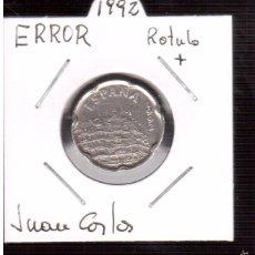 Monedas con errores: MONEDA DE 50 PESETAS CON ESCESO DE METAL EN EL ROTULO. Lote 60451355