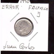 Monedas con errores: MONEDA DE 10 PESETAS 1992 LE FALTA LA J A JUAN CARLOS . Lote 60452271