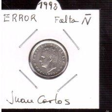 Monedas con errores: MONEDA DE 10 PESETAS 1992 LE FALTA LA Ñ DE ESPAÑA . Lote 60452439