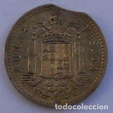 Monedas con errores: PESETA - 1966*19-74 - ERROR DE ACUÑACIÓN - COSPEL FALTADO - SEGMENTADA. Lote 66934894