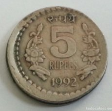 Monedas con errores: ## ERROR ## 5 RUPIAS INDIA 1992 DESPLAZADAS ##. Lote 68468545