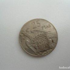 Monedas con errores: 25 PESETAS FRANCO 1957 (*59) - ERROR COSPEL MUY RECORTADO - ESTRELLA VISIBLE - RARA. Lote 72928711