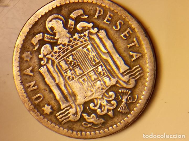 Monedas con errores: Errores en granetes y listel - Foto 5 - 75915775