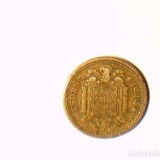 Monedas con errores: VENDO 1 PESETA DE 1944 (DESPLAZADA). Lote 76413843