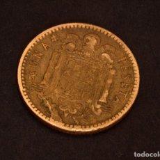 Monedas con errores: MONEDA DE UNA PESETA 1963 *63 CON ERROR DE ACUÑACIÓN (REF.29). Lote 77503973
