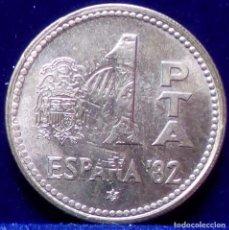 Monedas con errores: MUY RARA - 1 PESETA 1980 *82 S/C - VARIANTE ERROR - DOBLE ACUÑACION 1 Y 5 PESETAS. Lote 80482201