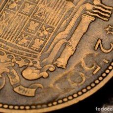 Monedas con errores: MONEDA DE 2,50 PESETAS ,COSPEL HUNDIDO Y SIN ESTRELLA DERECHA (REF. 77). Lote 80742810