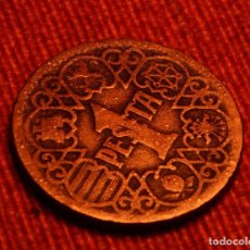 Monedas con errores: MONEDA DE 1 PESETA 1944, AMPLIAS ZONA DE LA MONEDA CON BURBUJAS DE MATERIAL (REF. 82). Lote 80838683