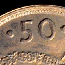 Monedas con errores: MONEDA DE 50 PESETAS REY JUAN CARLOS I 1983 GRAFÍA IMPERFECTA POR EXCESO DE MATERIAL (REF. 87). Lote 81080212