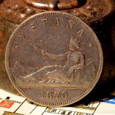 Monedas con errores: MONEDA DE 5 PESETAS, GOBIERNO 1870 *70 PLATA (REF. 100). Lote 81859724